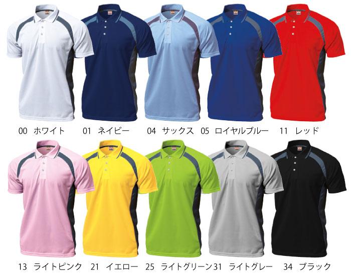 p1710_colors