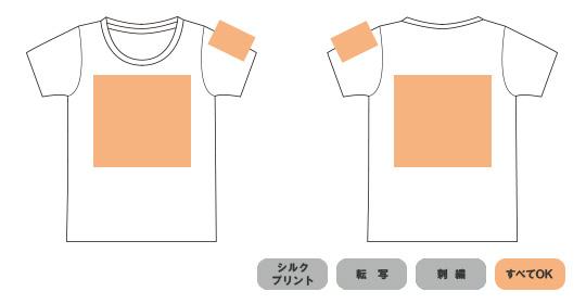 kakou_tshirt01