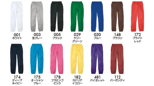 00218-color