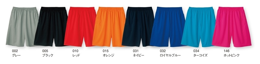 00325-カラー